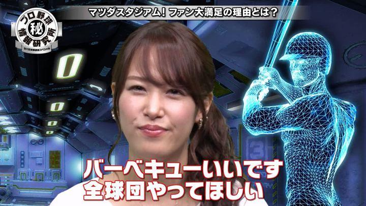 2019年06月02日鷲見玲奈の画像18枚目