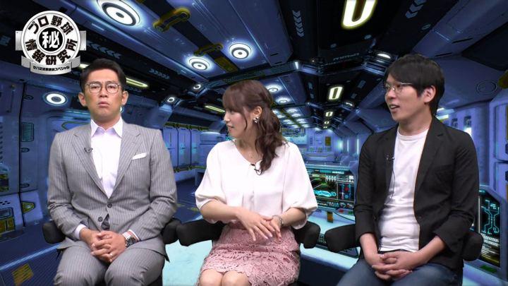 2019年06月02日鷲見玲奈の画像19枚目