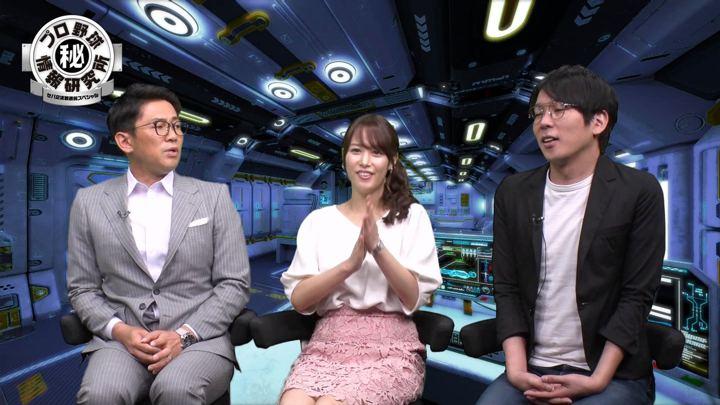 2019年06月02日鷲見玲奈の画像21枚目