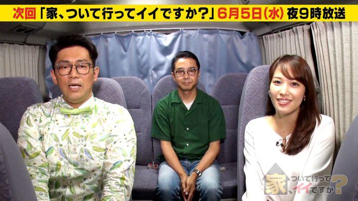 2019年06月03日鷲見玲奈の画像09枚目