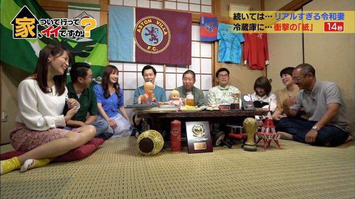 2019年06月05日鷲見玲奈の画像02枚目