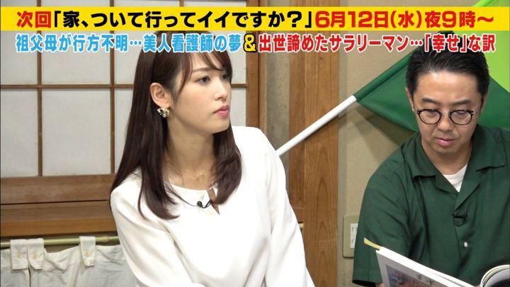 2019年06月05日鷲見玲奈の画像13枚目