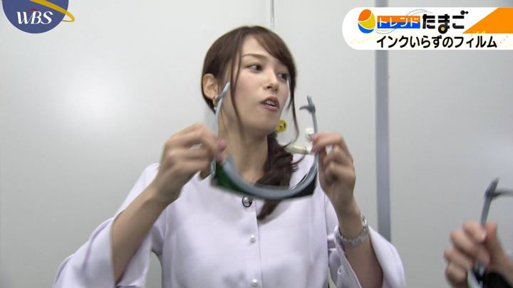 2019年06月07日鷲見玲奈の画像11枚目