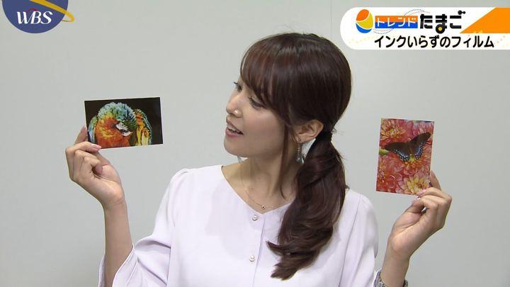2019年06月07日鷲見玲奈の画像15枚目