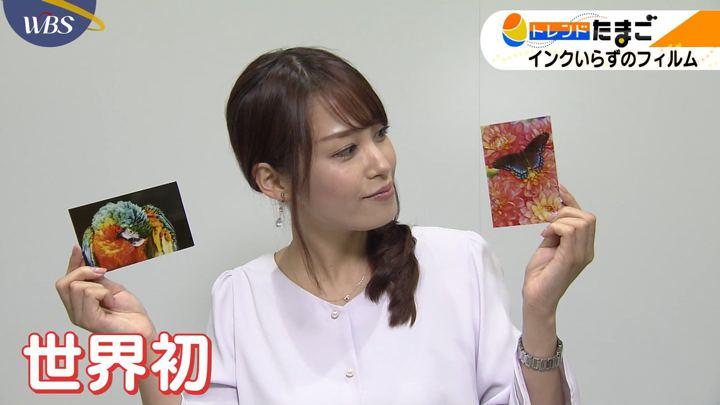 2019年06月07日鷲見玲奈の画像16枚目