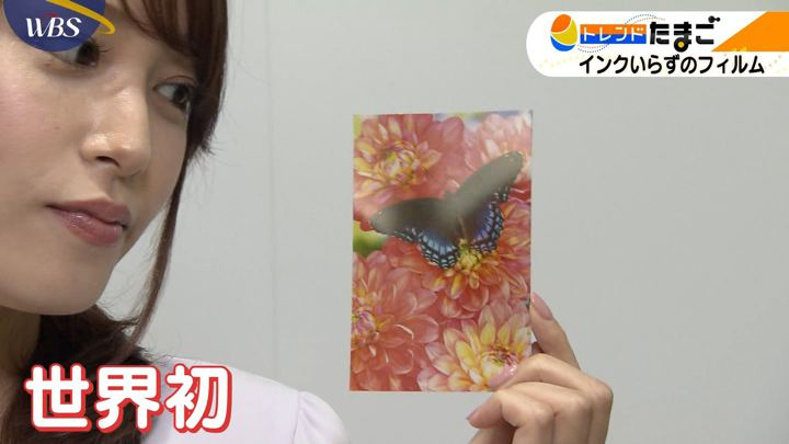2019年06月07日鷲見玲奈の画像17枚目