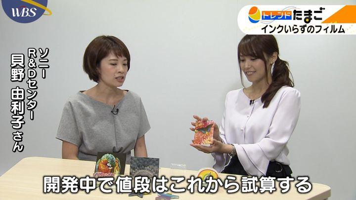 2019年06月07日鷲見玲奈の画像18枚目
