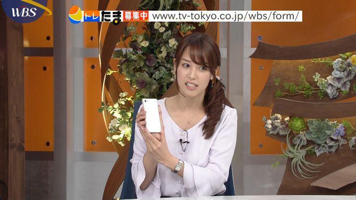 2019年06月07日鷲見玲奈の画像20枚目