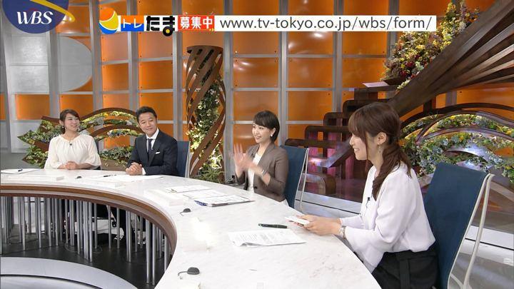 2019年06月07日鷲見玲奈の画像23枚目