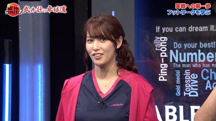 2019年06月08日鷲見玲奈の画像05枚目