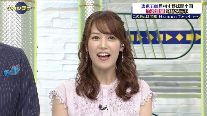 2019年06月08日鷲見玲奈の画像36枚目