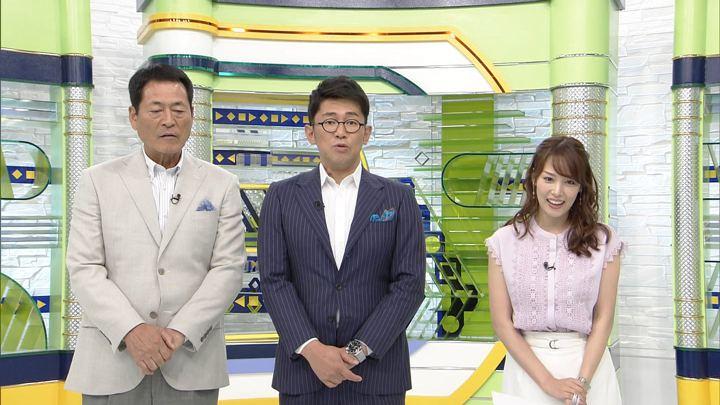 2019年06月08日鷲見玲奈の画像40枚目