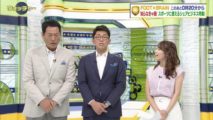 2019年06月08日鷲見玲奈の画像41枚目