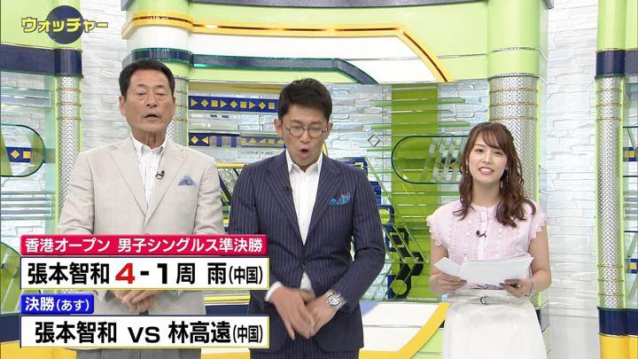 2019年06月08日鷲見玲奈の画像42枚目