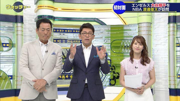 2019年06月08日鷲見玲奈の画像44枚目