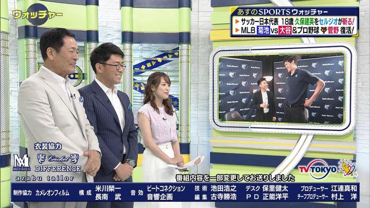 2019年06月08日鷲見玲奈の画像46枚目