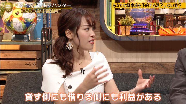 2019年06月08日鷲見玲奈の画像55枚目