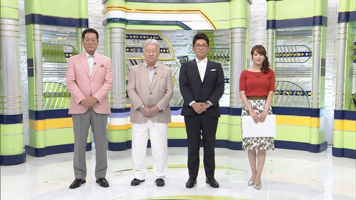 2019年06月15日鷲見玲奈の画像01枚目