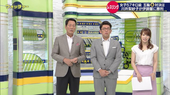 2019年06月16日鷲見玲奈の画像07枚目