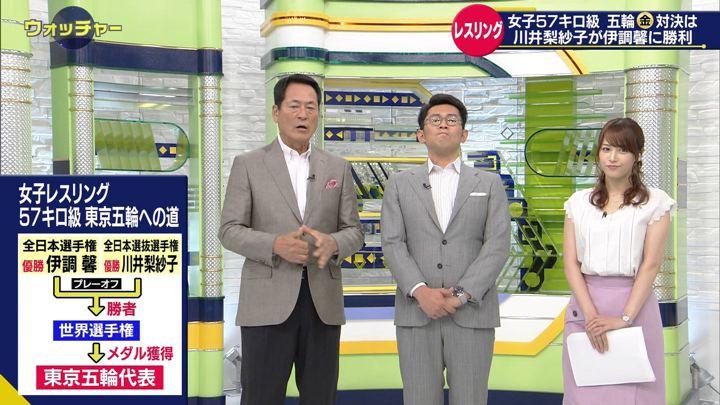 2019年06月16日鷲見玲奈の画像09枚目