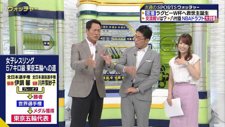 2019年06月16日鷲見玲奈の画像11枚目