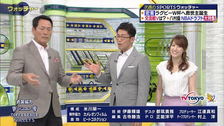 2019年06月16日鷲見玲奈の画像15枚目