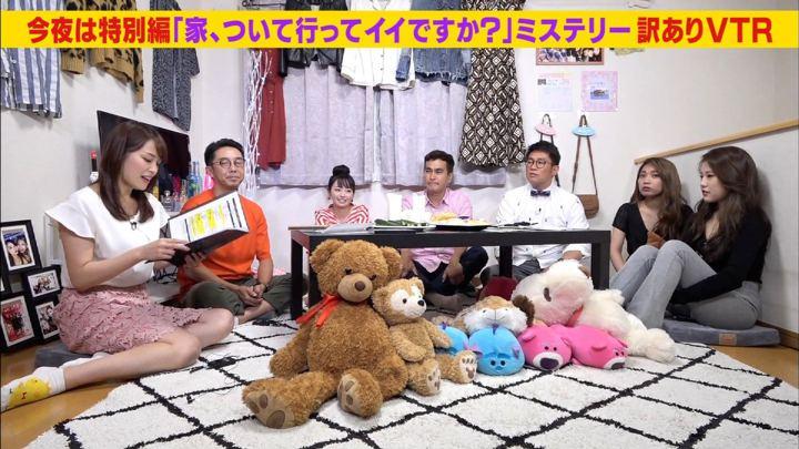 2019年06月19日鷲見玲奈の画像06枚目