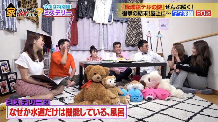 2019年06月19日鷲見玲奈の画像09枚目