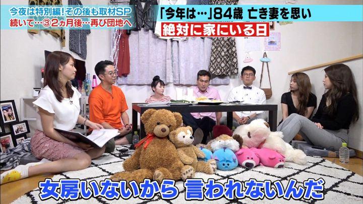 2019年06月19日鷲見玲奈の画像16枚目