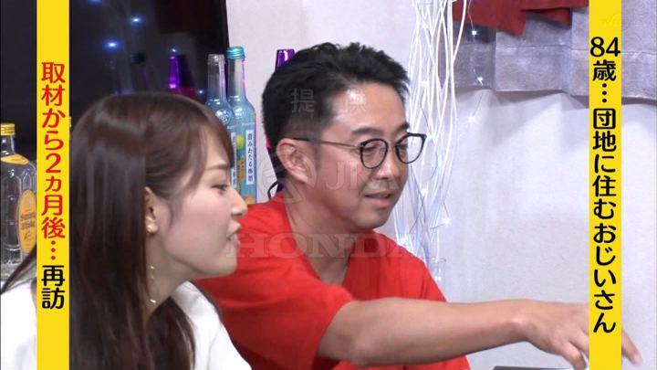 2019年06月19日鷲見玲奈の画像17枚目