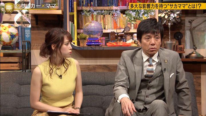 2019年06月22日鷲見玲奈の画像19枚目