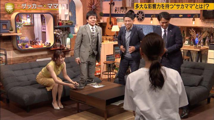 2019年06月22日鷲見玲奈の画像21枚目