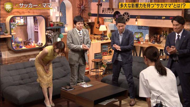 2019年06月22日鷲見玲奈の画像23枚目