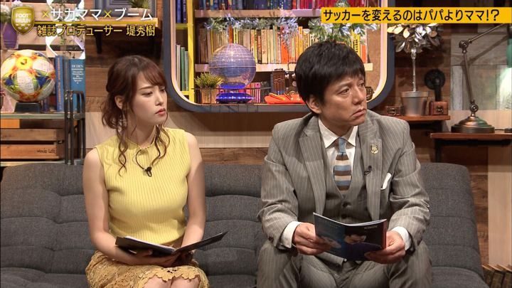 2019年06月22日鷲見玲奈の画像28枚目