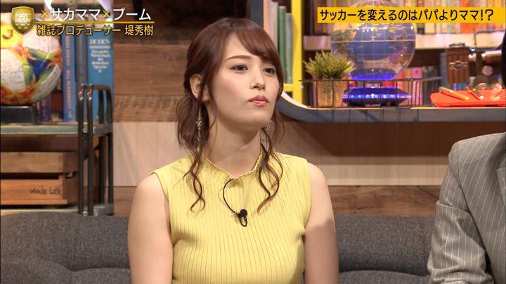 2019年06月22日鷲見玲奈の画像30枚目