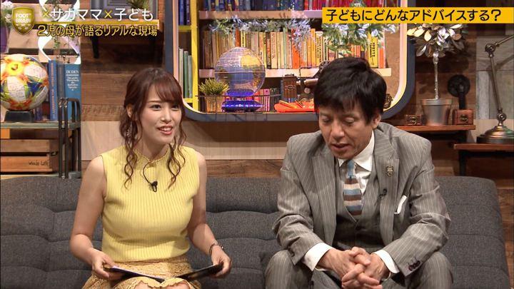 2019年06月22日鷲見玲奈の画像33枚目