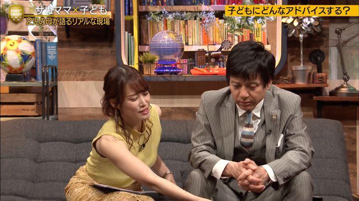 2019年06月22日鷲見玲奈の画像34枚目