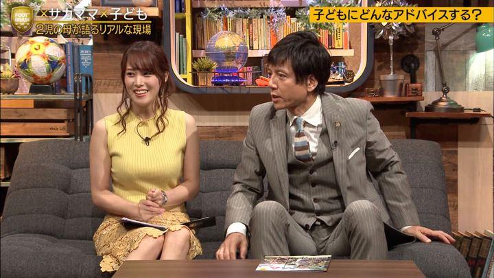 2019年06月22日鷲見玲奈の画像36枚目