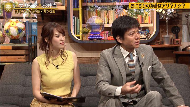 2019年06月22日鷲見玲奈の画像39枚目