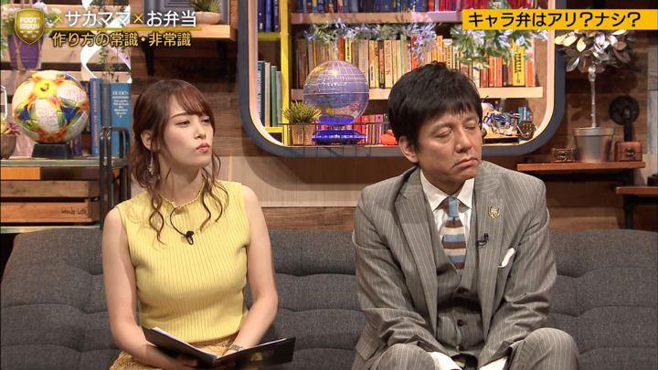2019年06月22日鷲見玲奈の画像41枚目