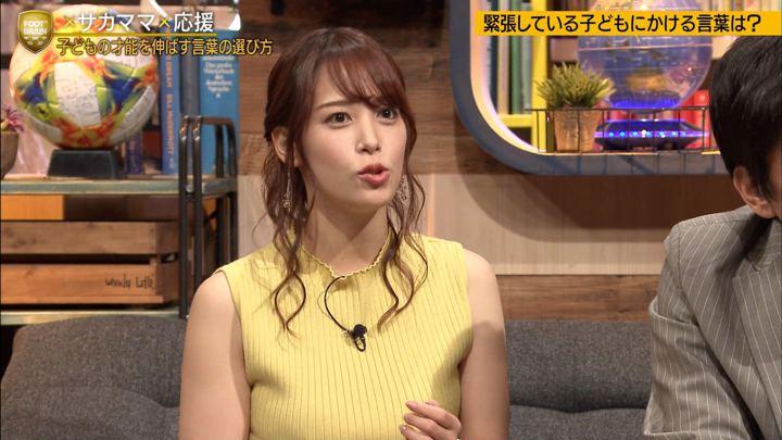 2019年06月22日鷲見玲奈の画像42枚目