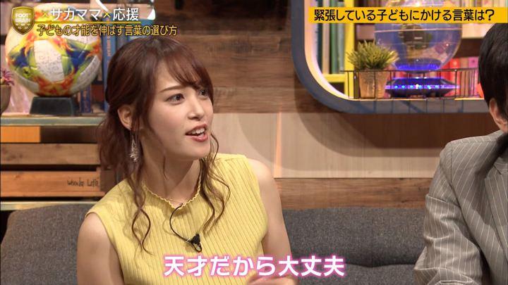 2019年06月22日鷲見玲奈の画像43枚目