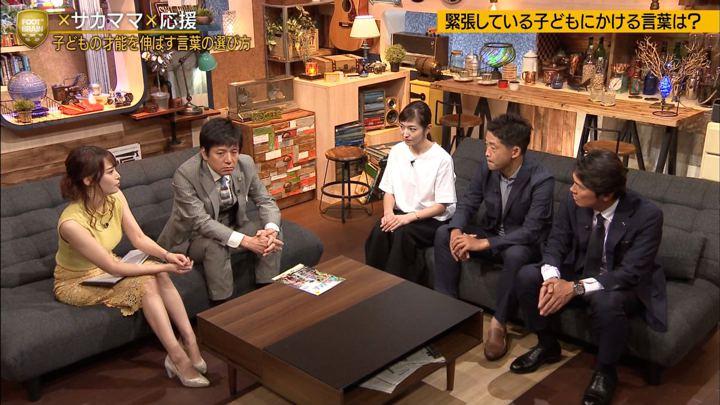 2019年06月22日鷲見玲奈の画像45枚目
