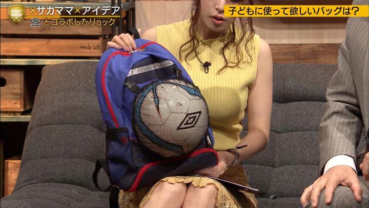2019年06月22日鷲見玲奈の画像47枚目