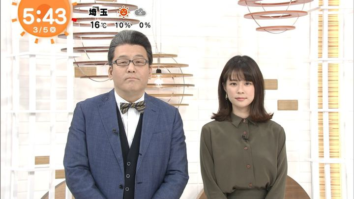 2019年03月05日鈴木唯の画像01枚目