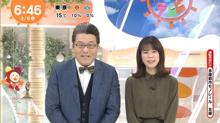 2019年03月05日鈴木唯の画像04枚目