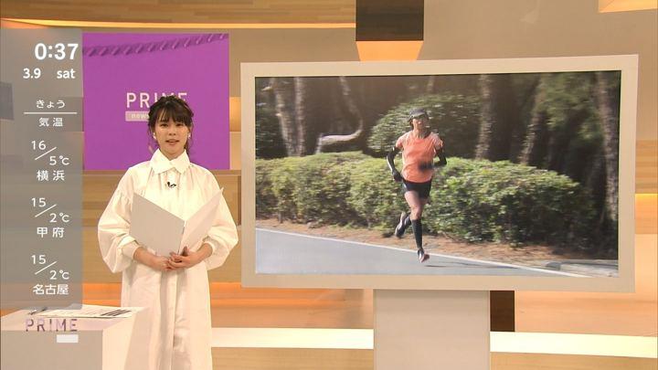 2019年03月08日鈴木唯の画像03枚目