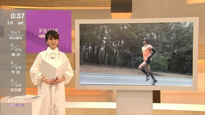 2019年03月08日鈴木唯の画像04枚目
