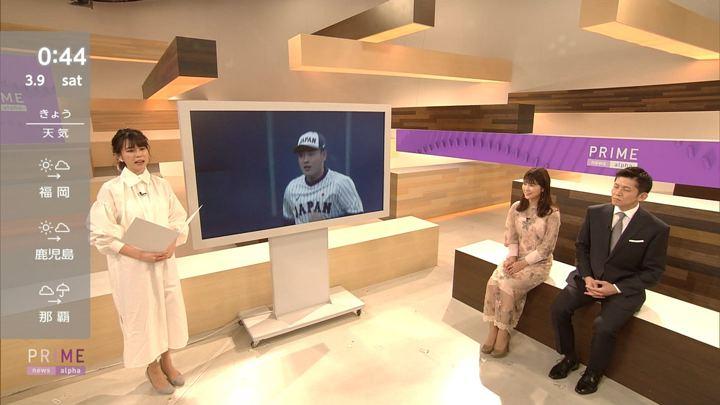 2019年03月08日鈴木唯の画像07枚目