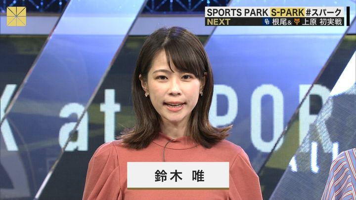2019年03月09日鈴木唯の画像02枚目